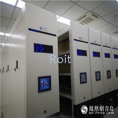 青岛市李沧区档案馆
