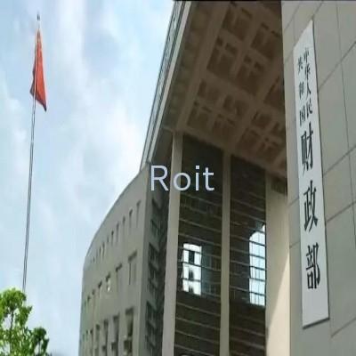 中华人民共和国财政部