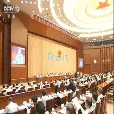 《中华人民共和国档案法(修订草案)》二次审议 推进档案开放利用 加强违法行为处罚